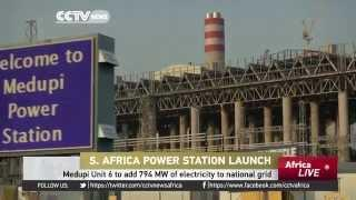 South Africa Launches Medupi Power Station