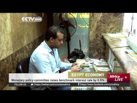 Egypt's Monetary Policy Committee Raises Benchmark Interest Rate By 0.5%