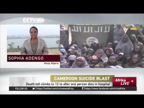 Cameroon Suicide Blast: Death Toll Rises To 12 In Mosque Bombing