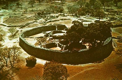 Lost Ancient Civilization of Great Zimbabwe