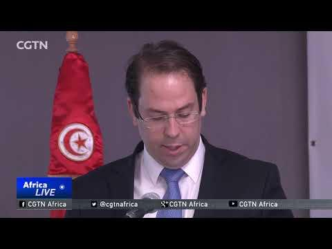 Tunisia Ranks 95/138 As An Investment Destination