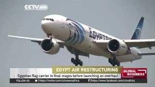 EgyptAir In Final Stages Before Launching An Overhaul